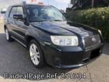 Used SUBARU FORESTER Ref 251734