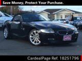 Used BMW BMW Z4 Ref 251796