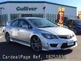 Used HONDA CIVIC TYPE R Ref 251831