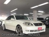 Used TOYOTA MARK 2 Ref 252225