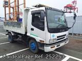 Used ISUZU FORWARD Ref 252253
