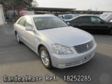 Used TOYOTA CROWN Ref 252285
