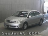 Used TOYOTA ALLION Ref 252736