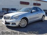 Used MERCEDES BENZ BENZ C-CLASS Ref 252743