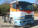 Used MITSUBISHI FUSO SUPER GREAT Ref 252752