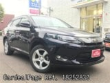 Used TOYOTA HARRIER HYBRID Ref 252830