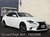 Used LEXUS LEXUS IS Ref 252880