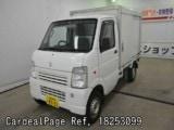Used SUZUKI CARRY TRUCK Ref 253099