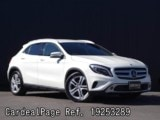 Used MERCEDES BENZ BENZ GL-CLASS Ref 253289