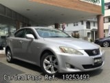Used LEXUS LEXUS IS Ref 253493