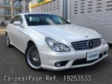 Used MERCEDES BENZ BENZ CLS-CLASS Ref 253533