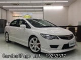 Used HONDA CIVIC TYPE R Ref 253577