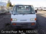 Used SUZUKI CARRY TRUCK Ref 253767