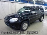 Used FORD FORD ESCAPE Ref 253795