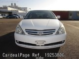Used TOYOTA ALLION Ref 253806