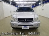 Used MERCEDES BENZ BENZ M-CLASS Ref 253841