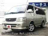 Used TOYOTA GRAND HIACE Ref 253988