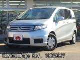 Used HONDA FREED Ref 253997