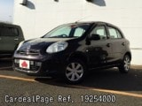 Used NISSAN MARCH Ref 254000