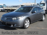 Usado HONDA ACCORD Ref 254219