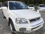 Used HONDA CR-V Ref 254250