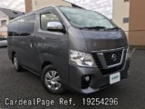 Used NISSAN NV Ref 254296