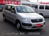 Used TOYOTA SUCCEED VAN Ref 254542