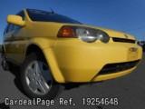 Used HONDA HR-V Ref 254648