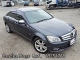 Used MERCEDES BENZ BENZ C-CLASS Ref 254778
