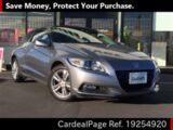 Used HONDA CR-Z Ref 254920