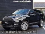 Used LAND ROVER LAND ROVER RANGE ROVER EVOQUE Ref 254934