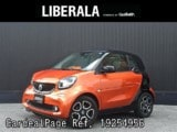 Used SMART SMART FORTWO Ref 254956