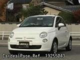 Used FIAT FIAT 500 Ref 255043