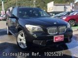 Used BMW BMW X1 Ref 255207