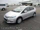 Used HONDA INSIGHT Ref 255275