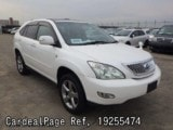 Used TOYOTA HARRIER Ref 255474