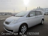 Used TOYOTA ISIS Ref 255680