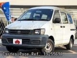 Used TOYOTA TOWNACE Ref 255691