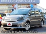 Used TOYOTA ISIS Ref 255719