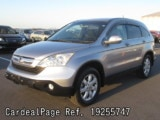 Used HONDA CR-V Ref 255747