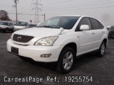 Used TOYOTA HARRIER Ref 255754