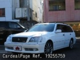 Used TOYOTA CROWN Ref 255759