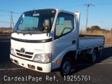 Used TOYOTA TOYOACE Ref 255761