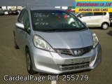 Used HONDA FIT Ref 255779