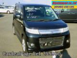 Used SUZUKI WAGON R Ref 255960