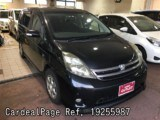 Used TOYOTA ISIS Ref 255987