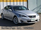 Used LEXUS LEXUS IS Ref 256004