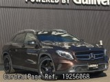 Used MERCEDES BENZ BENZ GL-CLASS Ref 256068