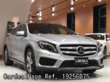 Used MERCEDES BENZ BENZ GL-CLASS Ref 256075