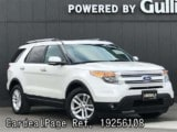 Used FORD FORD EXPLORER Ref 256108